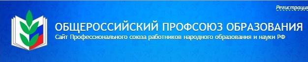 http://www.eseur.ru/